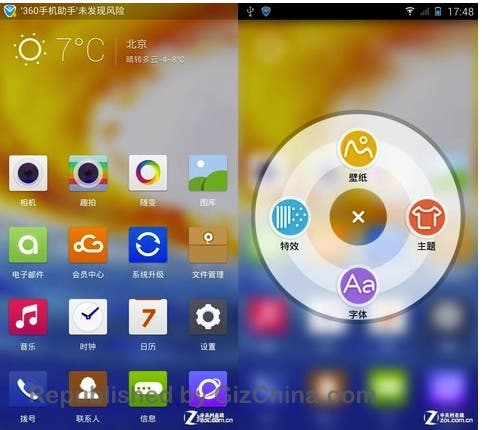 482x430xgionee-elife-e7-review-amigo-1.jpg.pagespeed.ic.ULVbFZUd2N