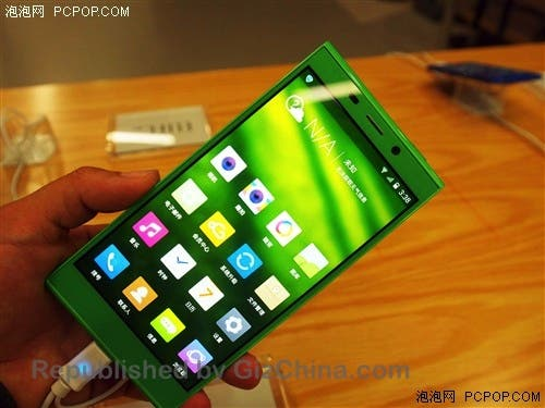 500x375xgionee-elife-e7-green.jpg.pagespeed.ic.2CH_7uVMHQ