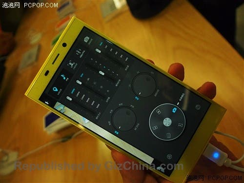 500x375xgionee-elife-e7-profesional-camera.jpg.pagespeed.ic.5po3DImgTp