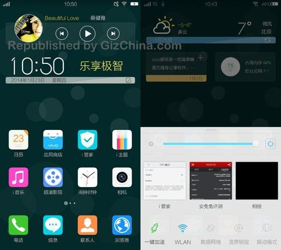 562x500xvivo-xplay-3s-funtouch.png.pagespeed.ic.aGLb-LCNRP