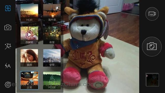 650x366xvivo-xplay-camera-1.png.pagespeed.ic.ER88x-7uw8