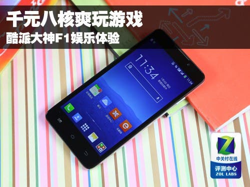 coolpad-halo-f1-octacore-.jpg.pagespeed.ce.9t4wIvq6jS