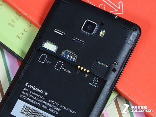 coolpad-halo-f1-review-9.jpg.pagespeed.ce.kq2WfAWOAm