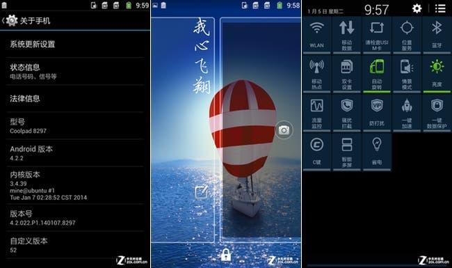 coolpad-halo-f1-ui-2.jpg.pagespeed.ce.q0x8eJt48s