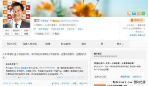 600x351xxiaomi-leijun.jpg.pagespeed.ic.tZF8J-qH62