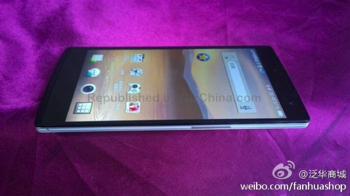 700x393xOppo-Find-7-leaked-photo-2.png.pagespeed.ic.WQNdlcvh9U