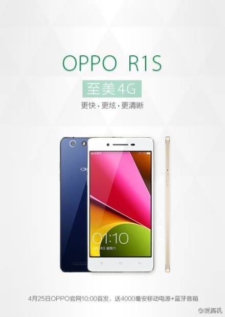 440x619xOppo-Rs1.jpg.pagespeed.ic.OnOhVo3Oy-