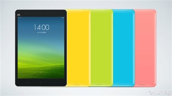 600x337xxiaomi-tablet-launch-colours.jpg.pagespeed.ic.qZbgQjrhhs