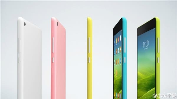 600x337xxiaomi-tablet-launch.jpg.pagespeed.ic.NaZts9oXfT