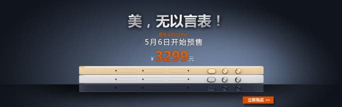 685x214xoone-android-phone-price.jpg.pagespeed.ic.CTWg_Cp4mB