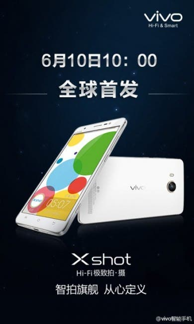 Vivo-Xshot-countdown