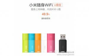 MI_WiFi_USB_0