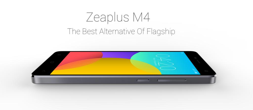 zeaplus-m4-feature-10