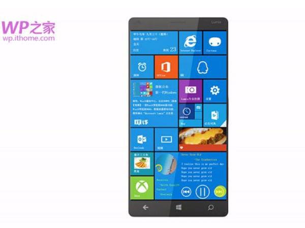 20-1421731847-lumia1030image