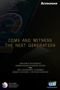 Lenovo-Press-Invite