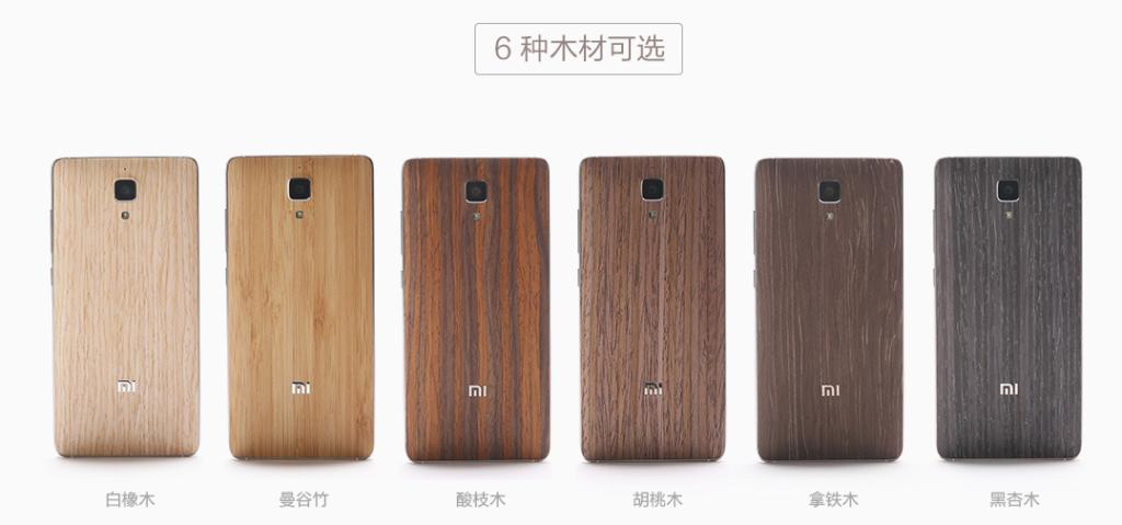 Xiaomi kryty _1