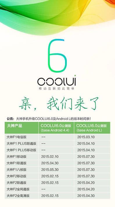 coolui-6-lollipop