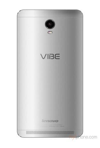 Vibe P1 pro