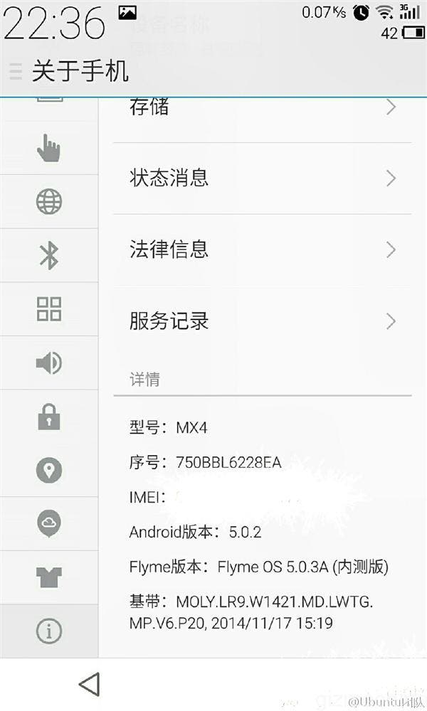 Android-powered-Flyme-beta-leak