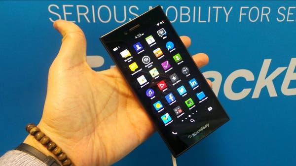 blackberry-leap-970-80