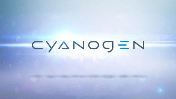 cyanogenmod-new-logo