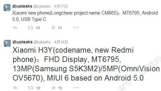 Xiaomi-H3Y-CM865-Leak