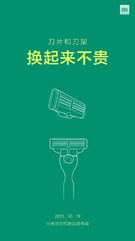 xiaomi teaser 3