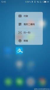meizu-pro-6-3d-touch