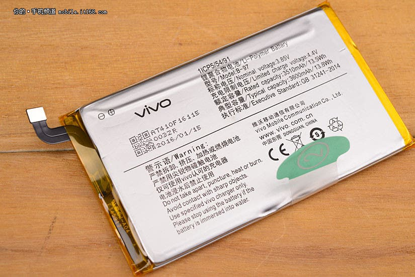 vivo XPlay5 teardown 15