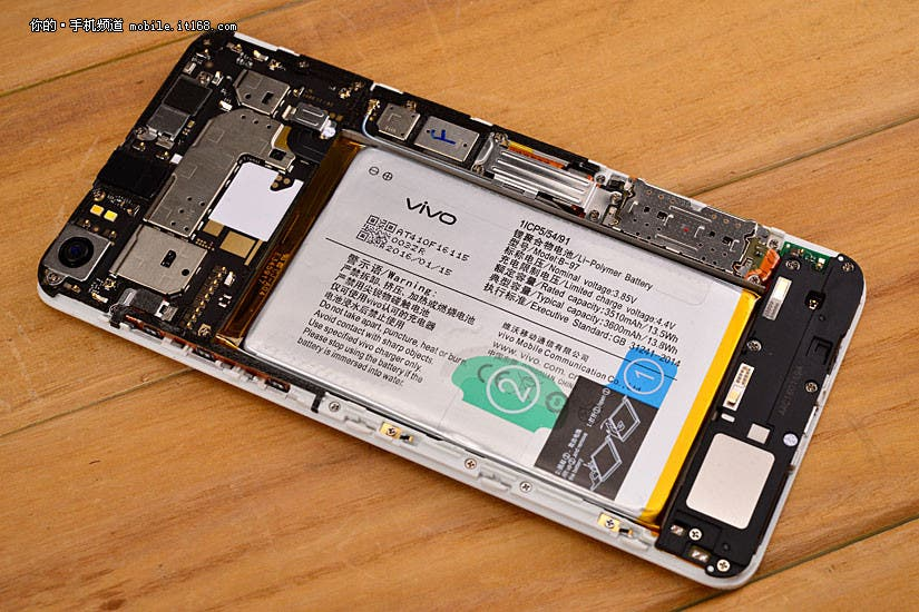 vivo XPlay5 teardown 8
