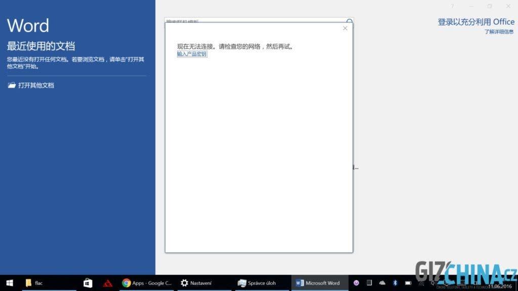 Snímek obrazovky (18)