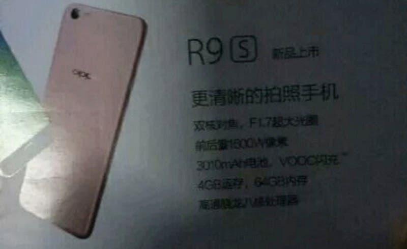 oppo-r9s-cover