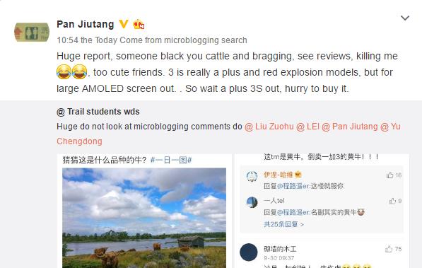 pan-jiutang-oneplus-3s-komentar