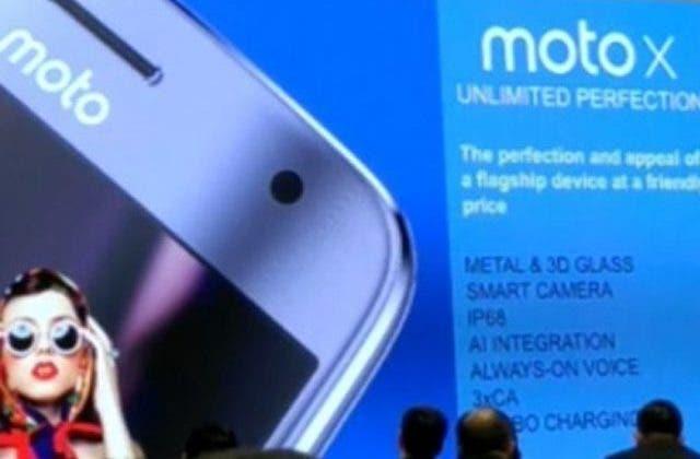 Moto X 2017