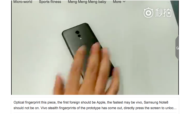 optickou čtečkou otisků prstů