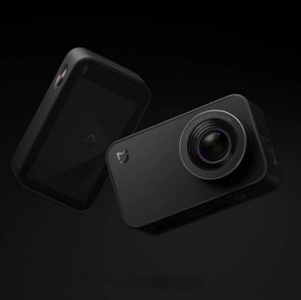 Xiaomi Mijia Mini