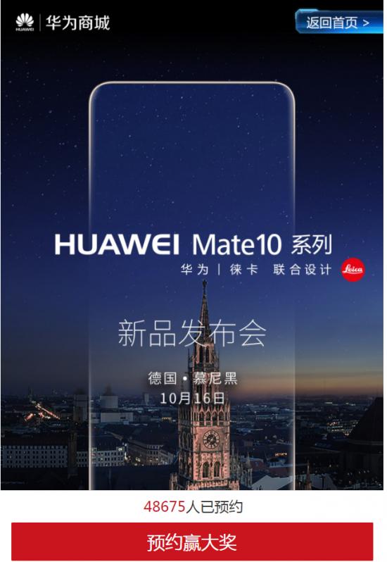 Huawei Mate 10 v Číně
