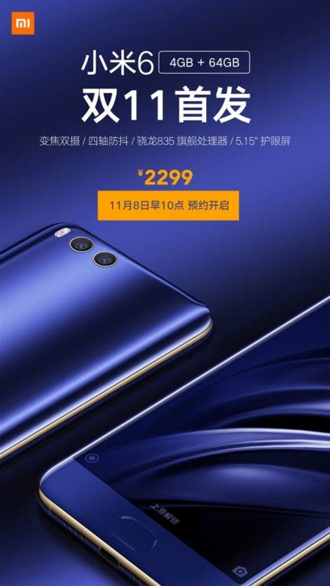 4 GB RAM varianta Xiaomi Mi 6