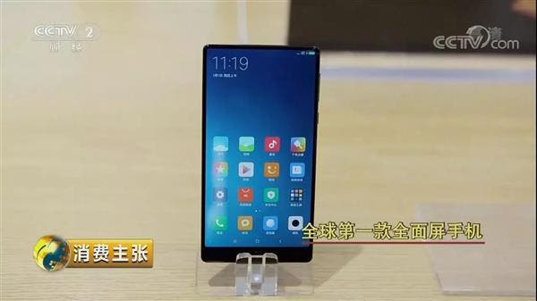 Společnost Xiaomi