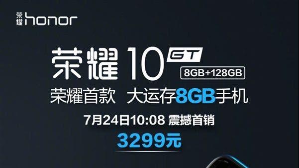 Honor 10 GT