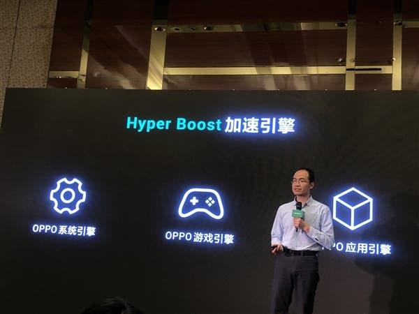 Hyper Boost