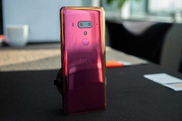 HTC U13 Plus