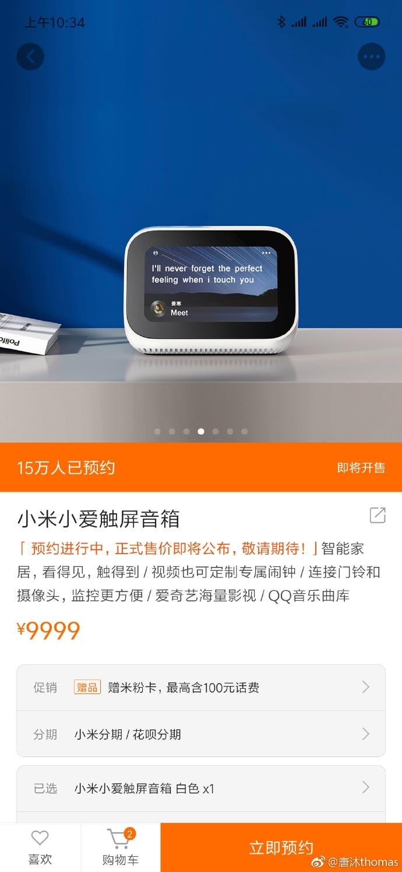 Chytrý reproduktor Xiaomi Xiaoai