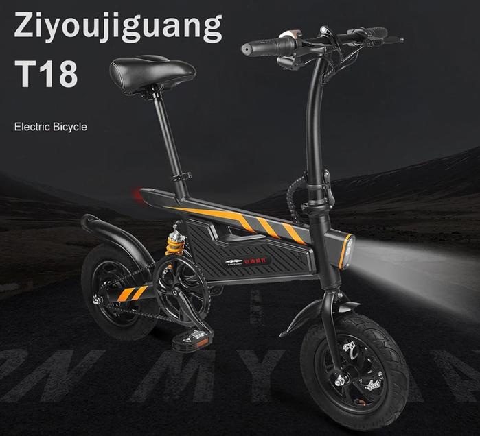 Ziyoujiguang T18