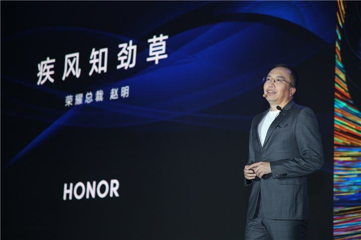 Honor Smart Screen