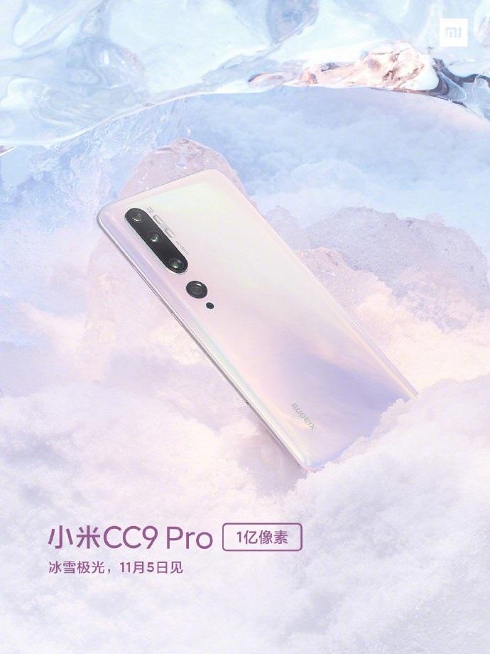 CC9 Pro