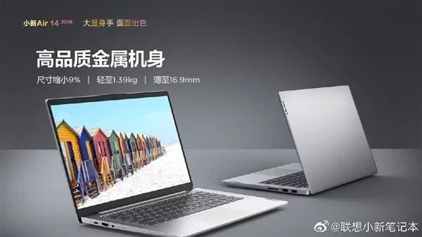 Xiaoxin Air 14 2020