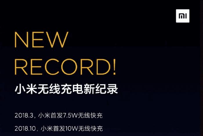 Xiaomi 40 W bezdrátové nabíjení