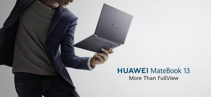 Huawei MateBook 13 AMD Edition