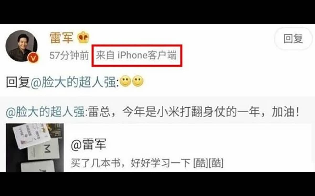 Lei Jun Xiaomi